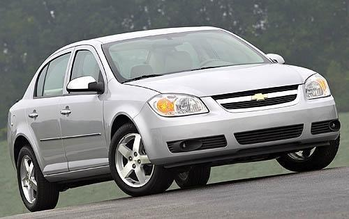 2010 Chevrolet Cobalt for  Call For Price